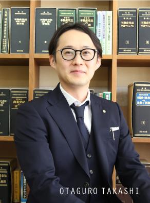 太田黒 崇